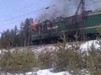 ВКузбассе зажегся локомотив грузового поезда