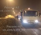 Эвакуатор насмерть сбил женщину вКемерове