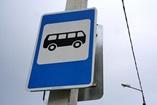 ВКемерове в 2017 появятся защищённые остановки