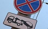 Вцентре Кемерова поменяется организация дорожного движения