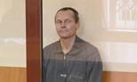 ВКузбассе осудили работодателя, который убил ирасчленил рабочего