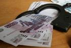 ВКемерове рабочий похоронного агентства дал взятку полицейскому засведения обумерших