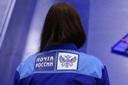 ВКузбассе начальника почты оштрафовали на100 000 руб. зарастрату