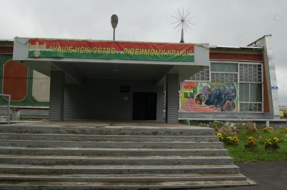 Кемеровский Дом культуры закрыли из-за радиации