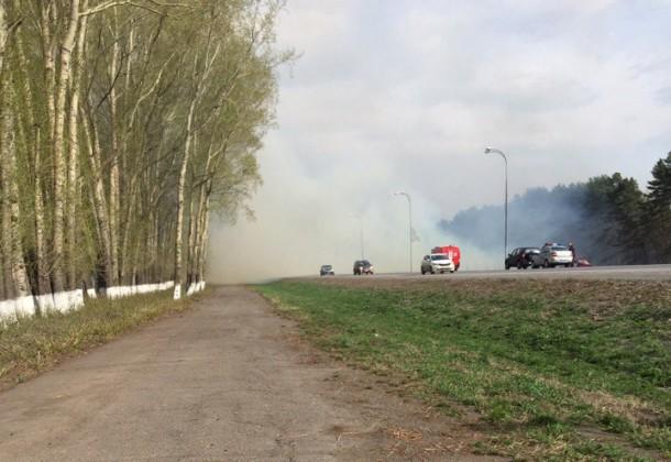 На автотрассе Кемерово— Топки случилось ДТП из-за сильного задымления