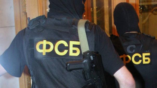 Работники ФСБ пришли собыском кчлену «Открытой России» вКемерове