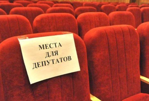Депутата вКузбассе лишили мандата из-за сокрытия данных одоходах