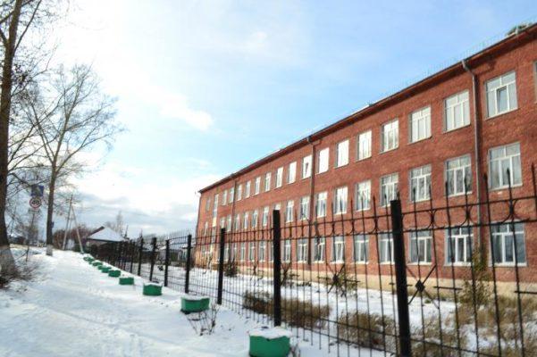Школу-интернат Кемерова признали лучшей в РФ