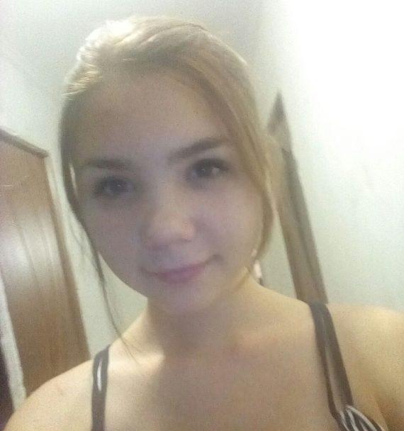 17-летнюю девушку пропавшую без вести ищут вБелово— Кузбасс