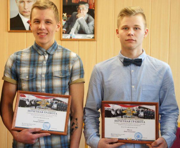 ВКузбассе наградили молодых людей, которые помогли задержать правонарушителя