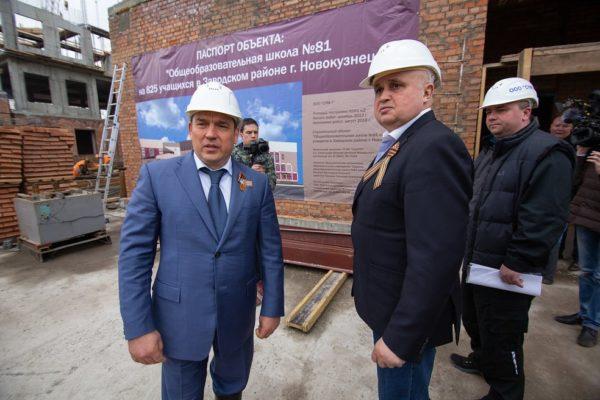Названы новые сроки открытия новокузнецкой школы №81