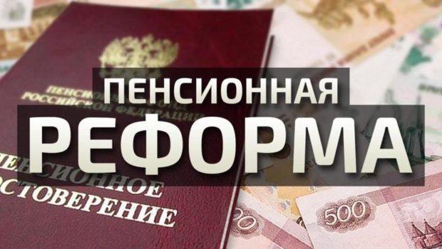 Народные избранники Кузбасса неподдержали Федерацию профсоюзов против поднятия пенсионного возраста