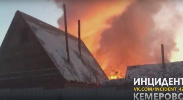 ВКемерове наЗападной полыхал дом, погибли дети