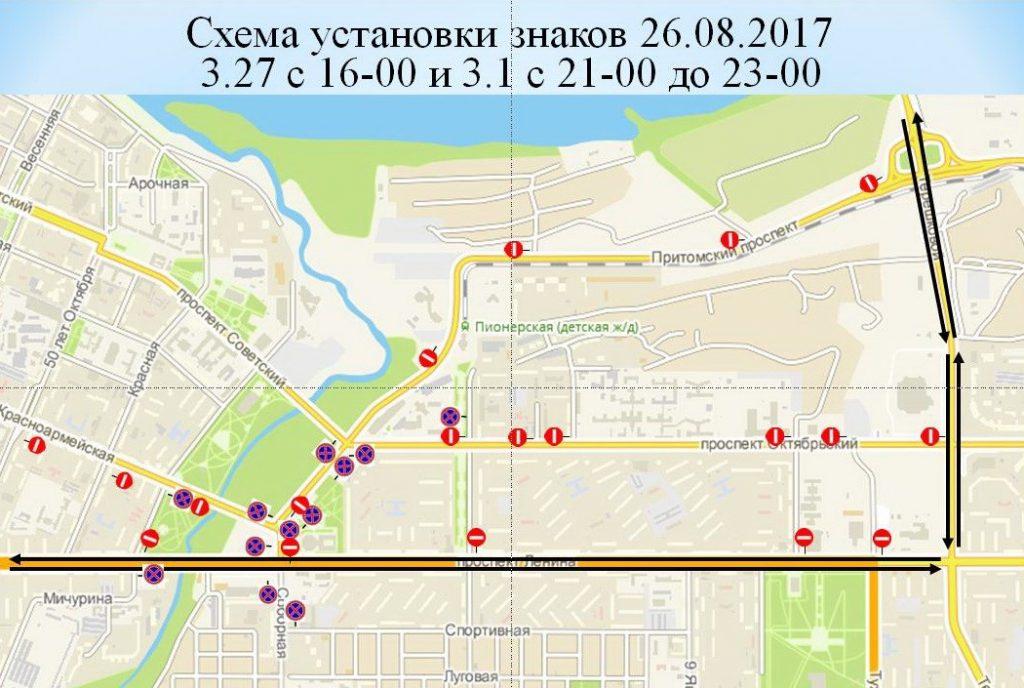 Как ограничат движение на День шахтера в Кемерове