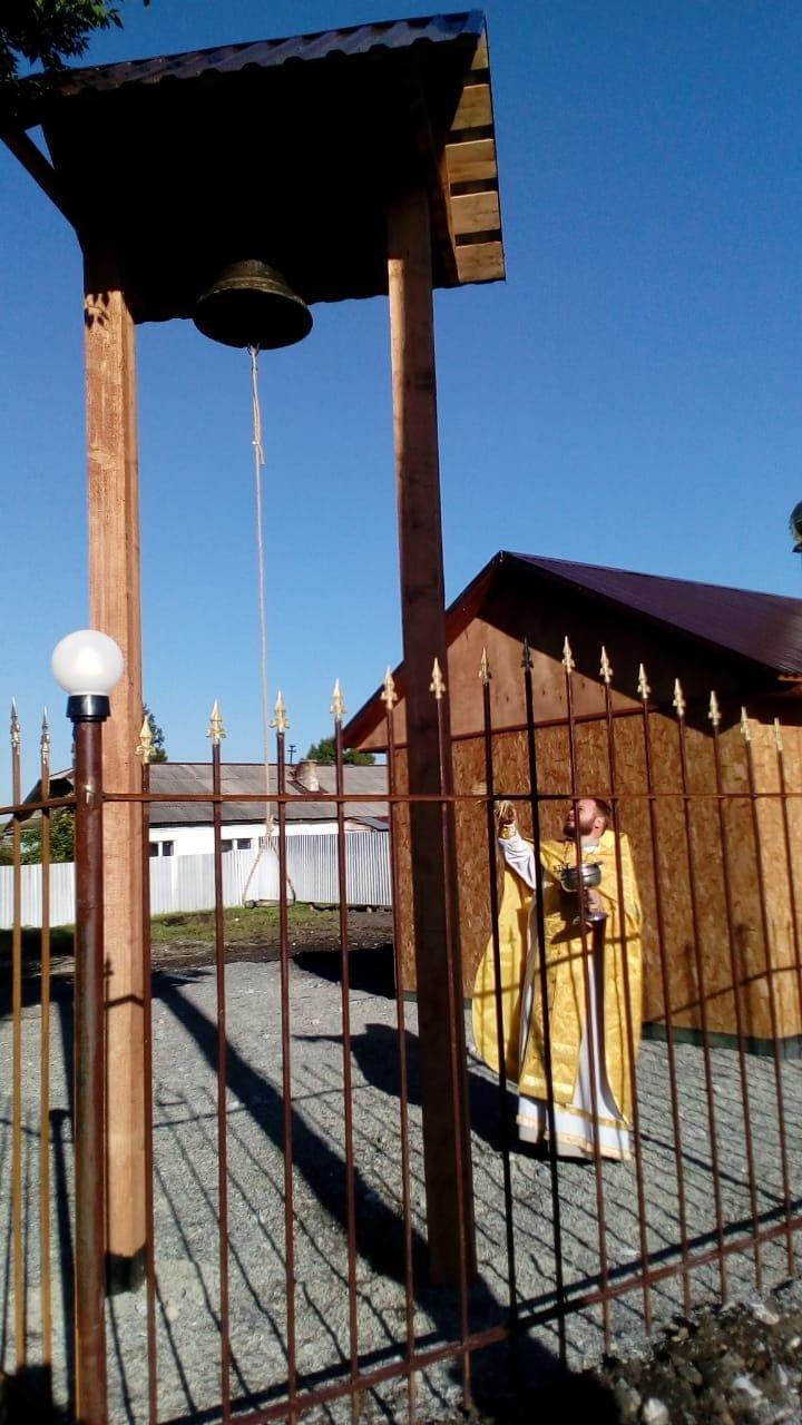 В кемеровском храме на улице Тухачевского появился колокол, отлитый в середине 19-го века