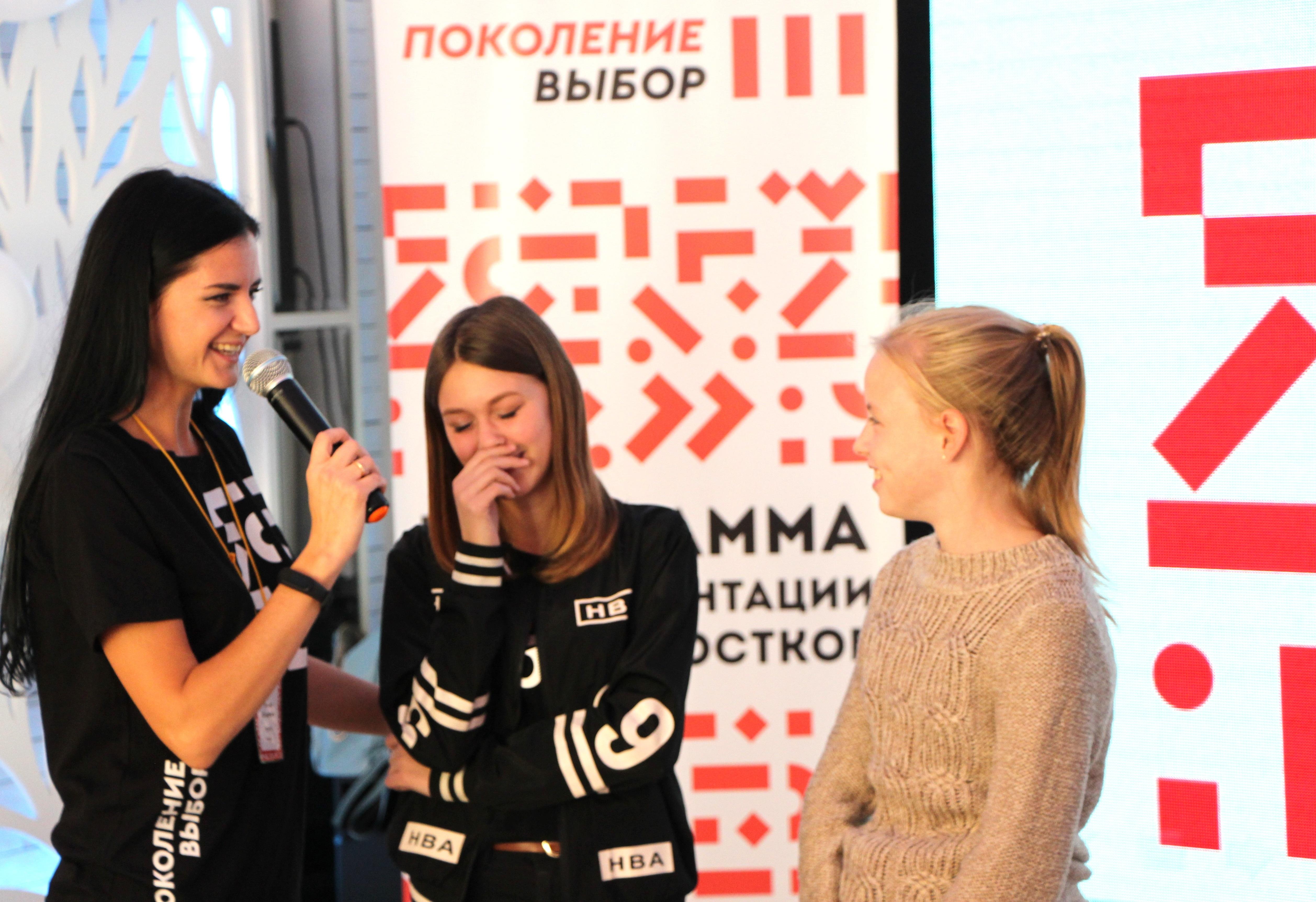 С уверенностью в будущее: запуск благотворительной программы по профориентации детей, оказавшихся в трудной жизненной ситуации в Кемерове и Ленинске-Кузнецком