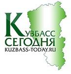 """""""Кузбасс Сегодня"""""""