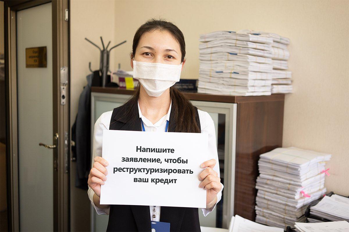 Выплата кредита при эпидемии коронавируса: советы Центробанка, можно ли не вносить платежи