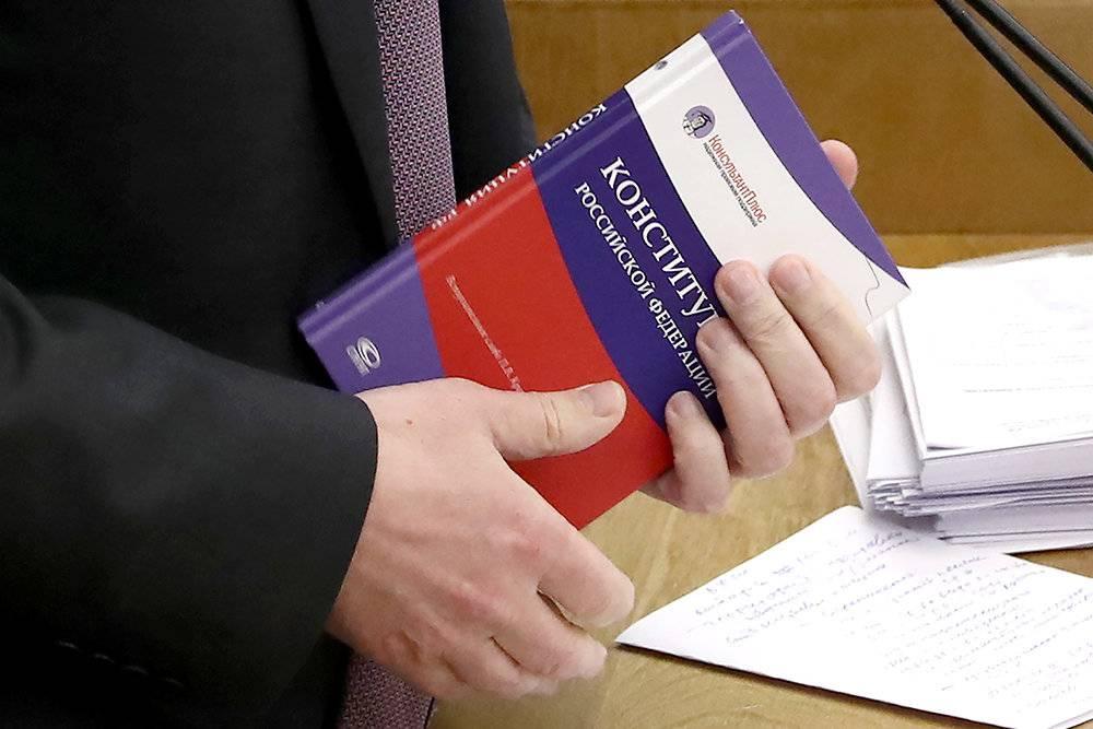 День голосования за поправки в Конституцию 22 апреля 2020 года будет выходным в России