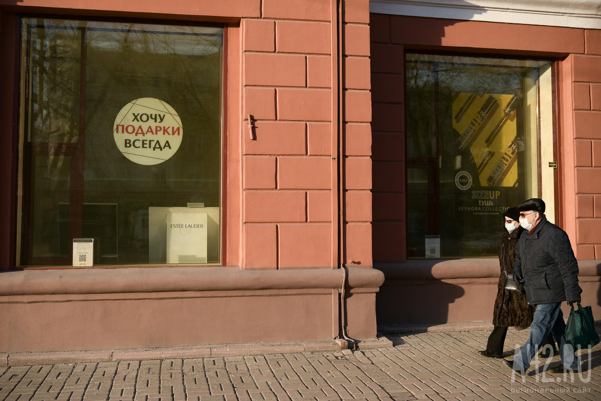 Город Кемерово в нерабочие дни: карантин в опустевшем городе