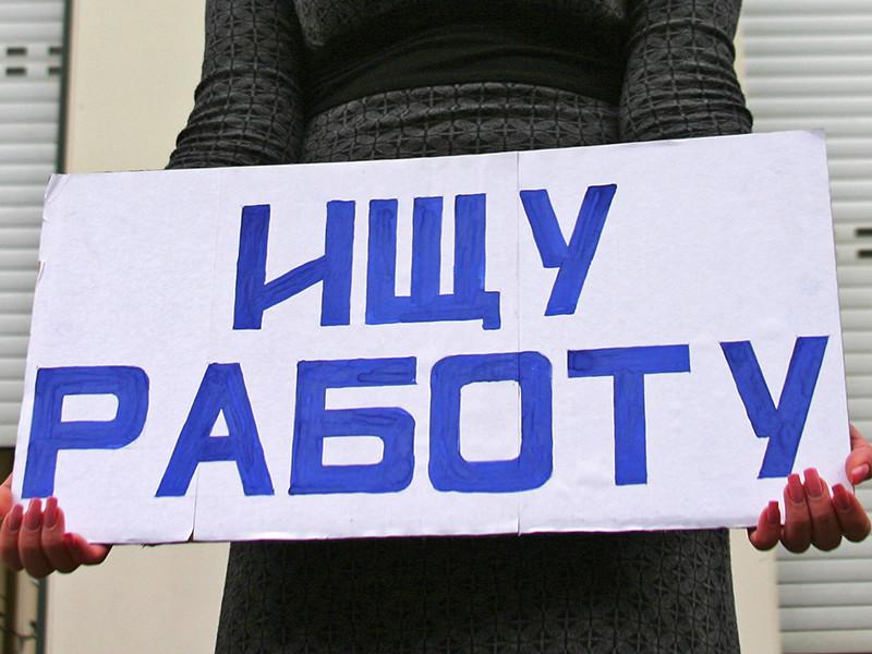 Массовые увольнения в России из-за коронавируса: кто может оказаться безработным