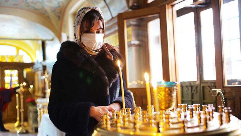 Почему в России не закрывают церкви из-за коронавируса