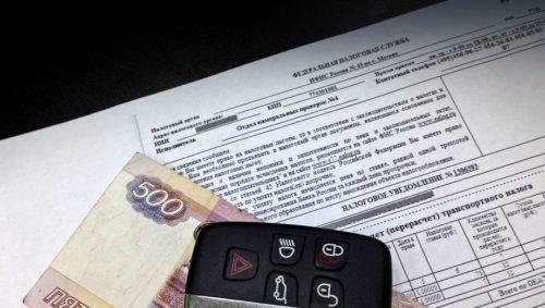 Изменения в уплате транспортного налога в 2020 году: местные льготы и категории