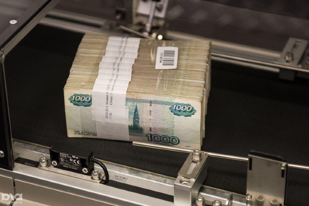 Как будут работать банки во время карантина по коронавирусу в регионах России