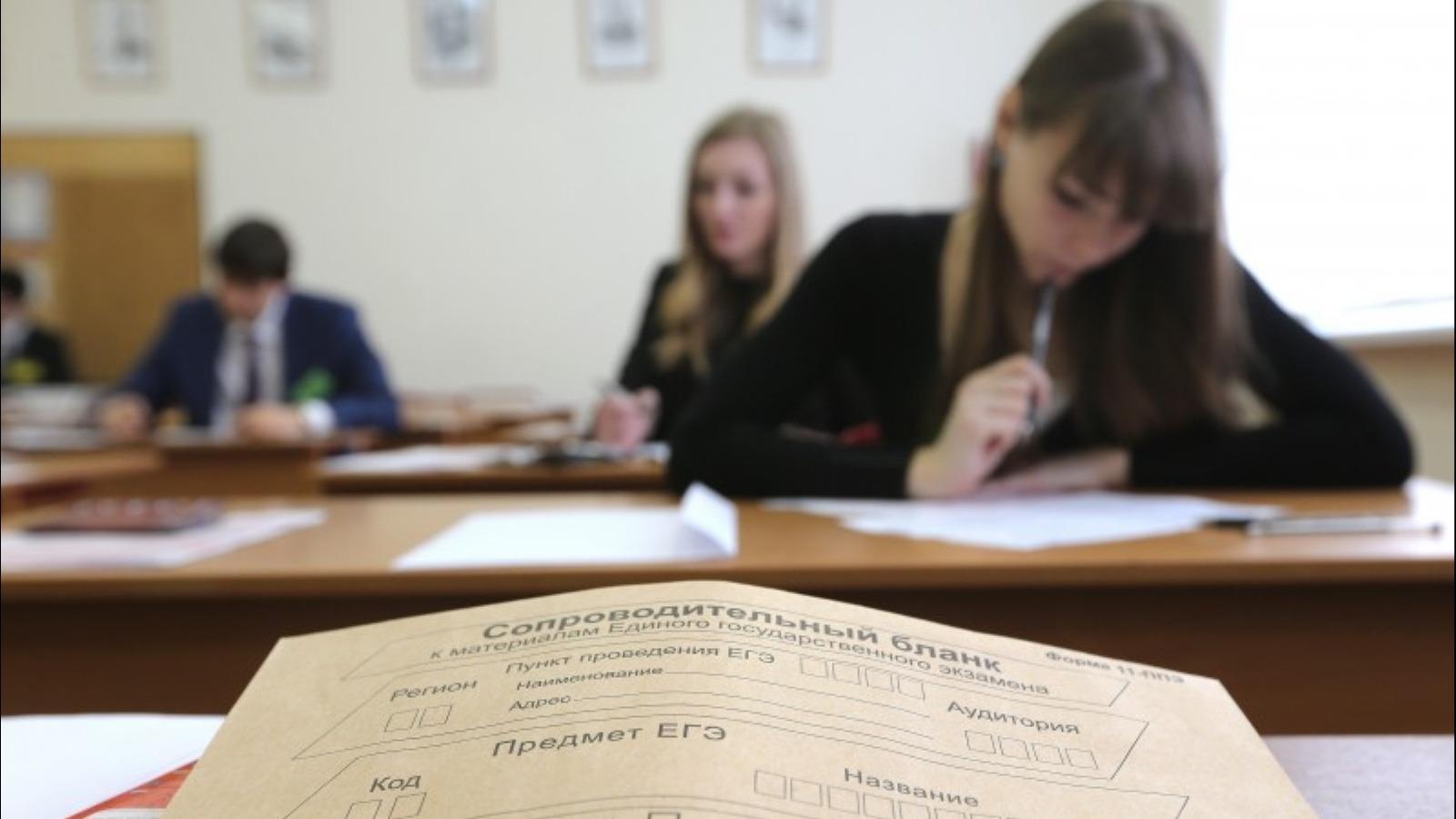 Даты экзаменов ОГЭ и ЕГЭ в 2020 году: Министерство примет решение о проведении экзаменов после майских праздников