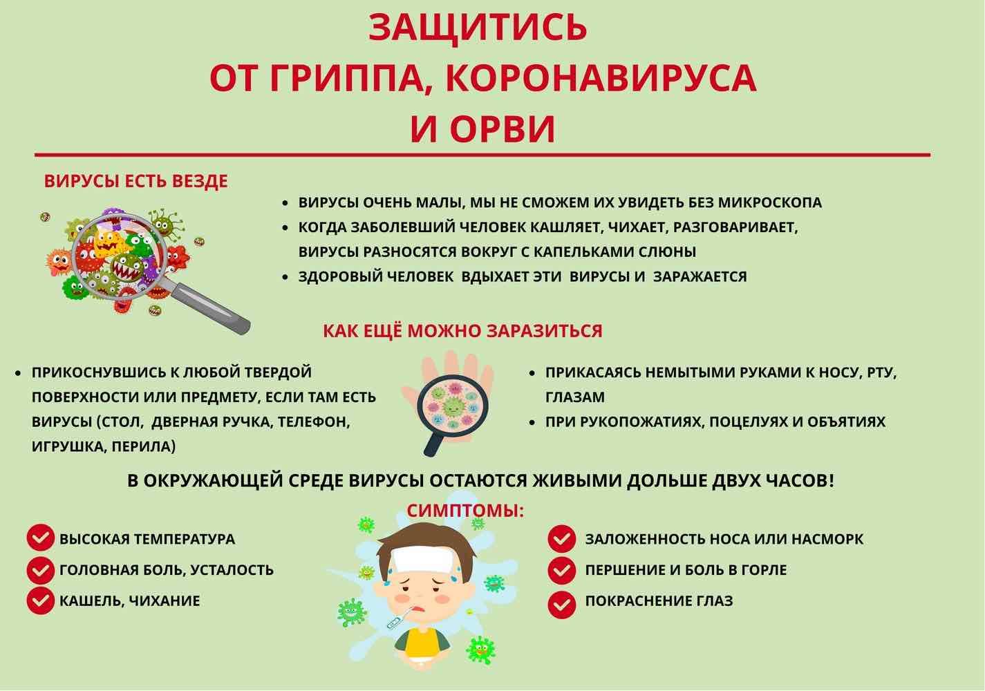 Ношение маски в Новосибирской области стало обязательным