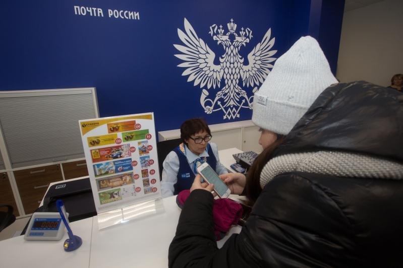 Как будет работать Почта России на майские праздники в 2020 году