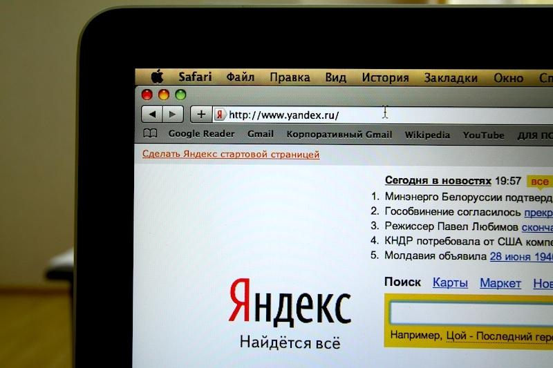 Что пользователи ищут в Яндексе в период самоизоляции: популярные темы на карантине