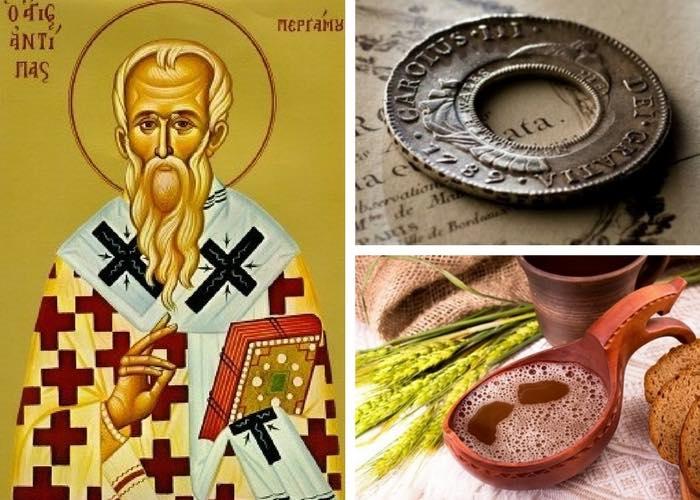 Какой церковный праздник сегодня 24 апреля 2020 чтят православные: Антип Водогон отмечают 24.04.2020