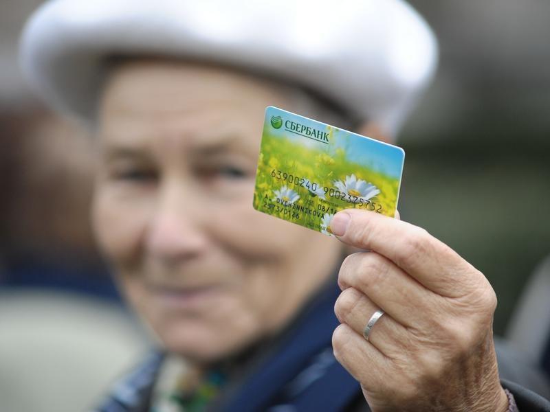 Когда пенсии за май 2020 года появятся на картах «Сбербанка»