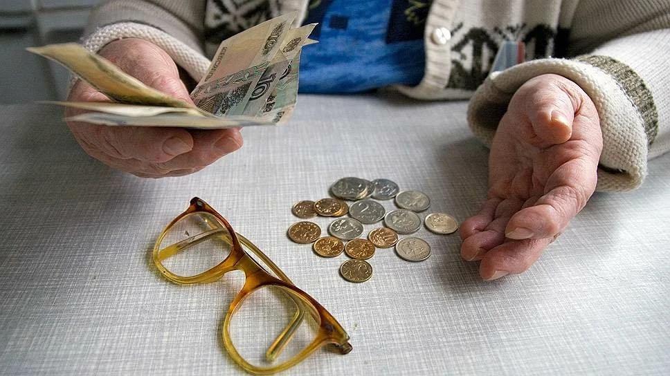 Как оформить на себя пенсию покойного супруга рассказали в ПФ РФ