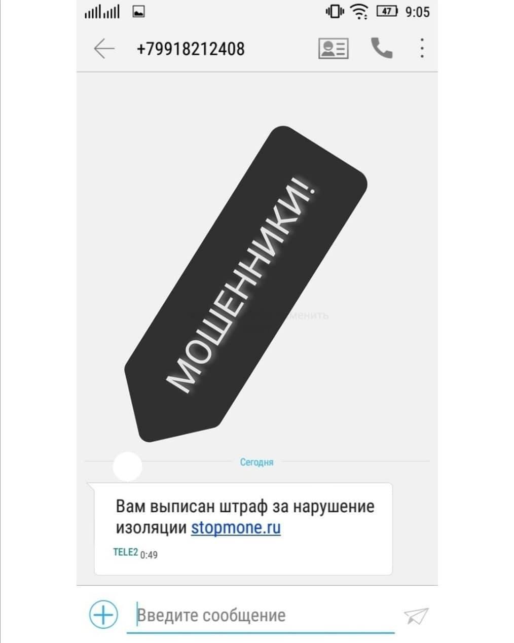 Волна новых фейков про коронавирус зафиксирована в Кузбассе