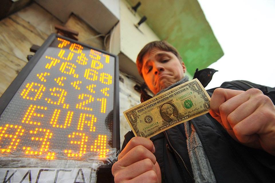 Курс доллара на неделю с 27 апреля по 1 мая 2020: факторы падения рубля, таблица по дням