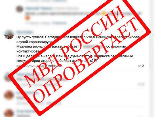 Факт смерти от коронавируса в Ленинск-Кузнецком опровергнут