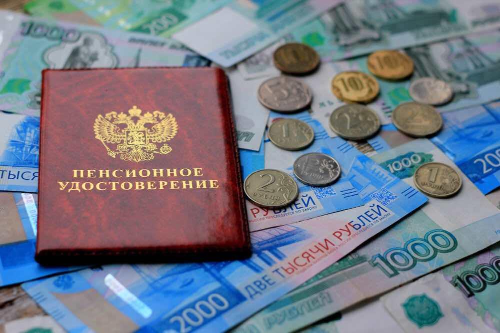 Пенсии за май 2020: когда будут выдавать, изменится ли график выплат