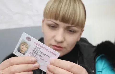 Просроченные права и паспорт в России автоматически продлеваются до середины июля 2020 года