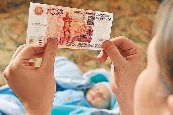 Стало известно, как можно получить 5 тыс рублей на ребенка до 3 лет