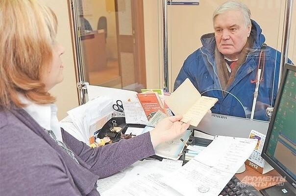 Будет ли повышена пенсия с 1 апреля гражданам, которые получают её по старости