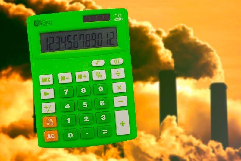 В 2020 году в России могут ввести экологический налог