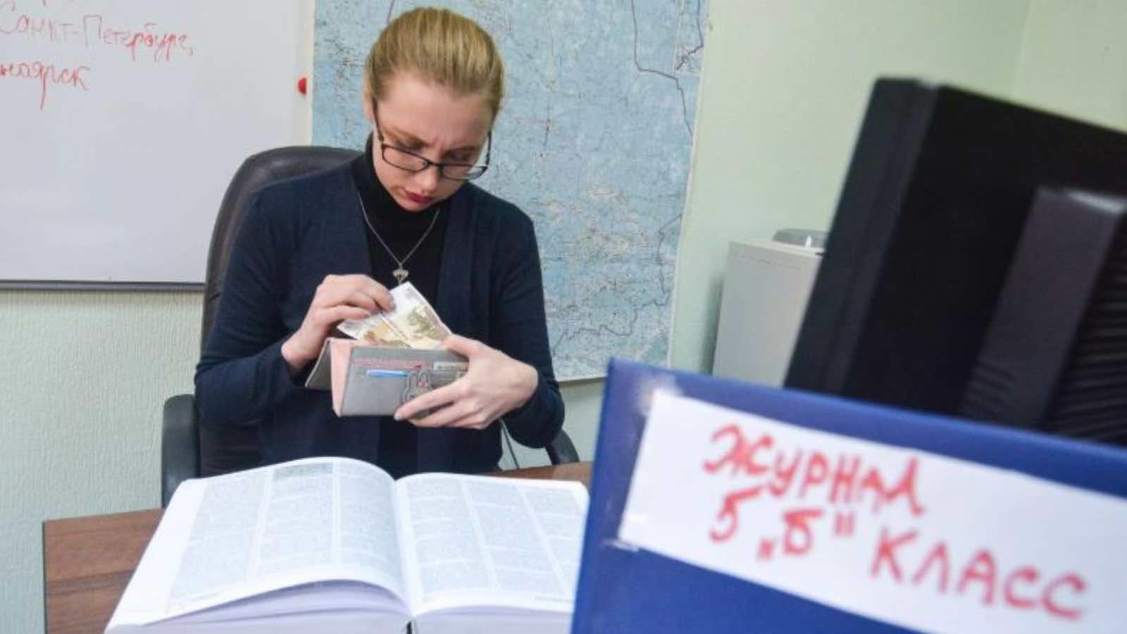 Зарплаты учителей хотят уравнять по всей России