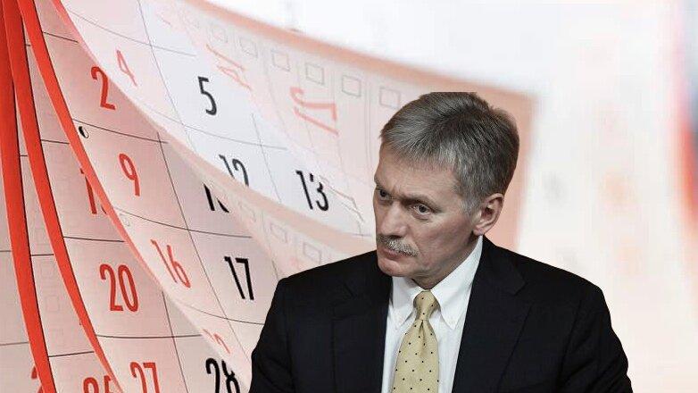 Могут ли продлить режим карантина до лета: какое решение примут в Кремле?