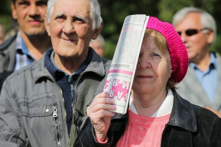 Майская прибавка: кто из пенсионеров ее получит
