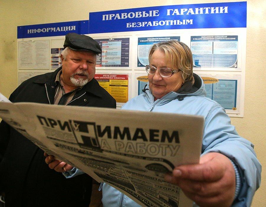Пособие по безработице 2020 в России в период карантина: условия получения