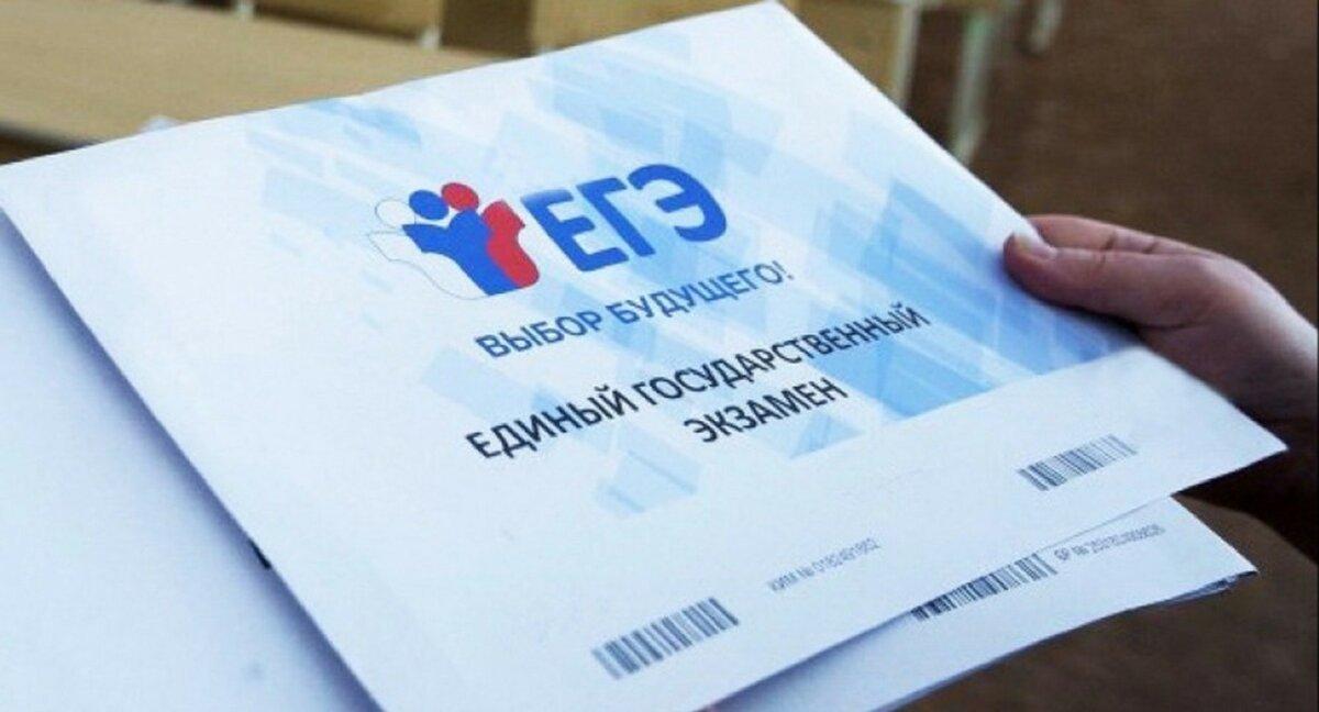 Закроют ли российские школы до конца учебного года из-за коронавируса