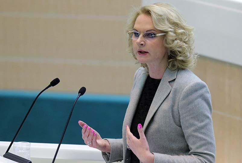 Когда будет отменена самоизоляция в России: последние новости