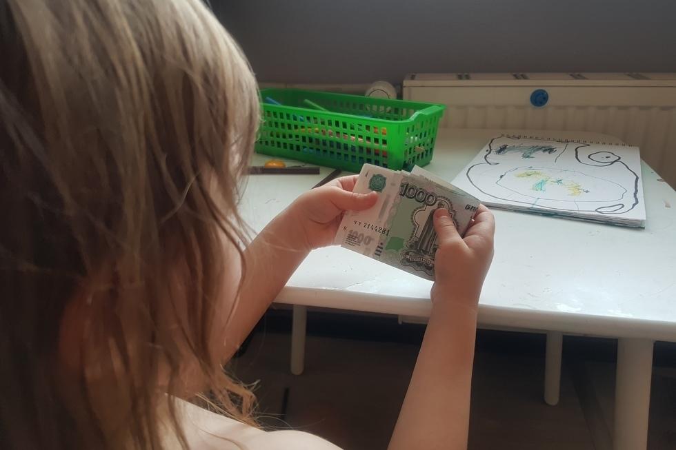 Выплаты на детей от 3 до 7 лет малоимущим семьям в России: как получить пособие в 2020 году